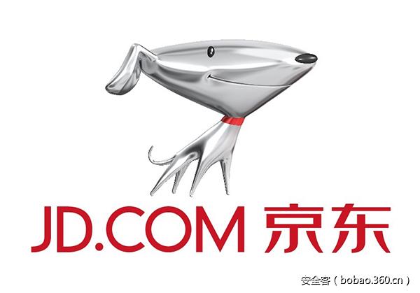 京东信息安全招聘大决战!(知名公司、招聘岗位多、薪资丰厚)