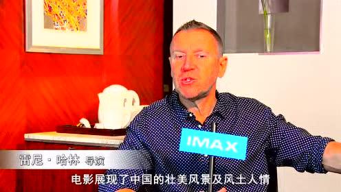 《绝地逃亡》导演特辑 与成龙范冰冰合作太惊喜