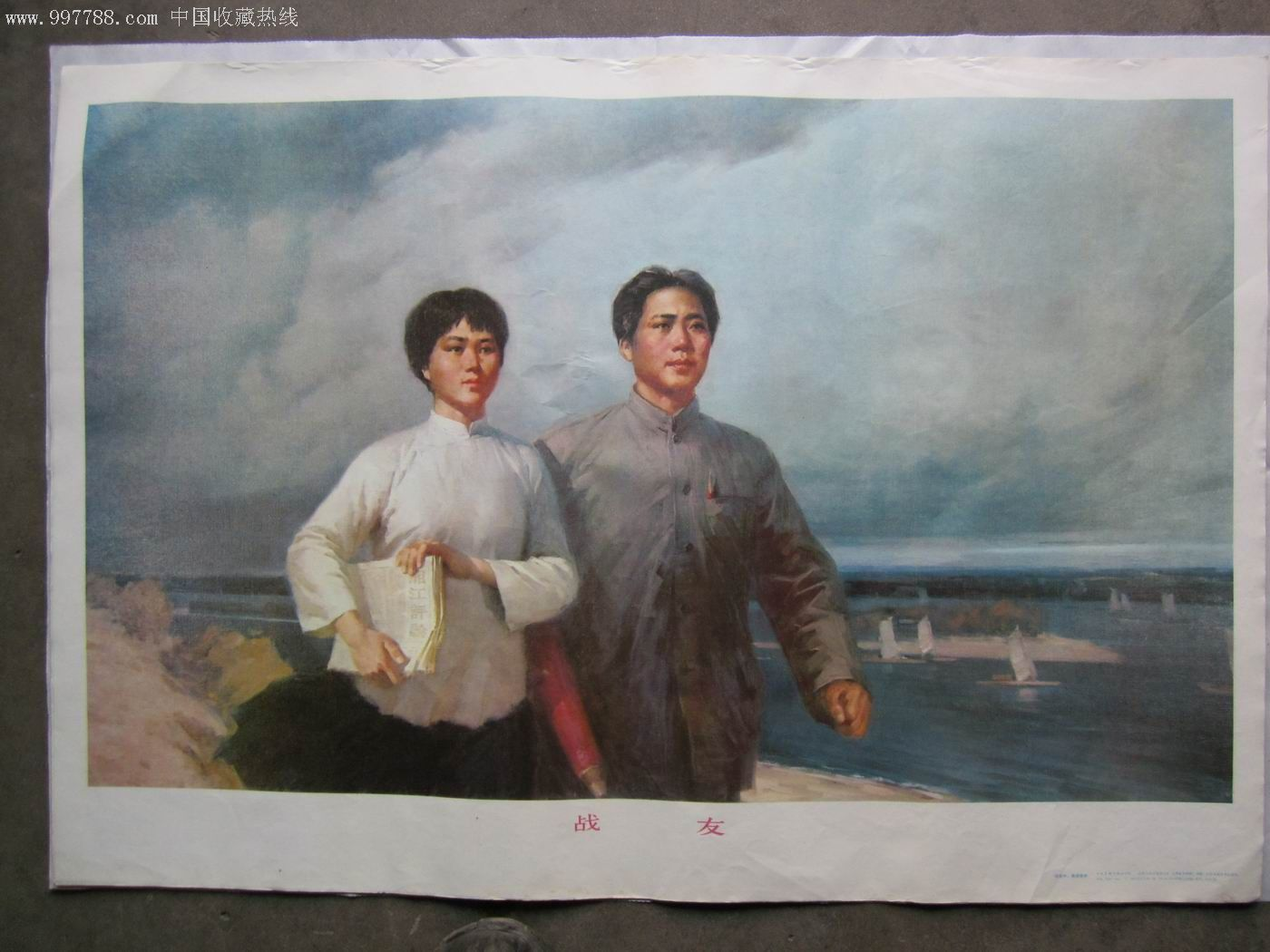 东也来到北京,并经恩师介绍,在北京大学图书馆任助理员。据毛泽东在陕北对斯诺所述,正是这时我遇见并爱上了杨开慧,她是我以前的伦理学教员杨昌济的女儿。17岁的杨开慧在京遇同乡知己,两人经常漫步于紫禁城外的护城河边,或北海的垂柳之下。翌年,毛泽东返湘时两人相约通信,以润、霞相称。同年,毛泽东再次来京时,就住到杨家。在毛泽东帮助下,杨开慧大量阅读了《新青年》、《新潮》等进步刊物,开阔了眼界,由于和毛泽东接触较多,志同道合,两人相爱了。但是在最开始的杨开慧性格比较内向,不轻易暴露自己的感情,她经过与毛择泽