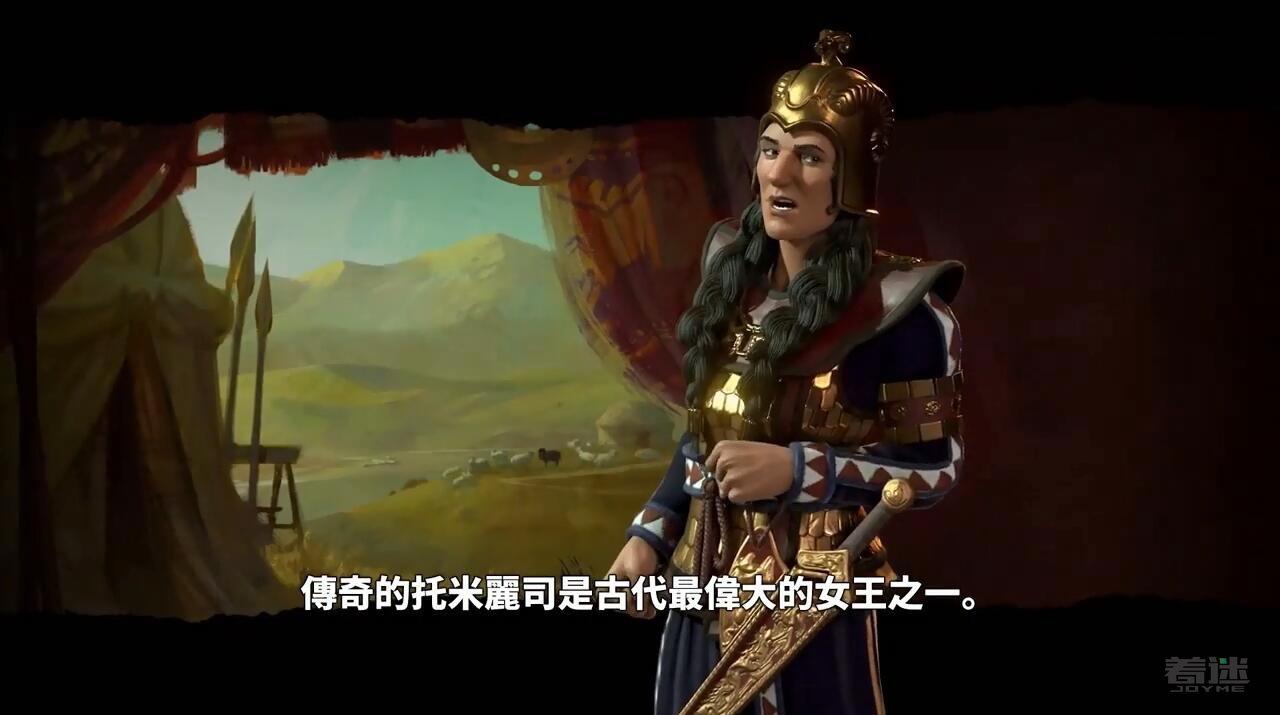 《文明6》斯基泰预告片