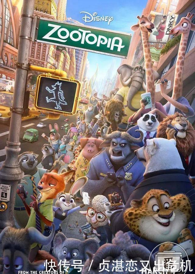 这部漫画的世界观堪比《疯狂动物城》,但比它更有深度