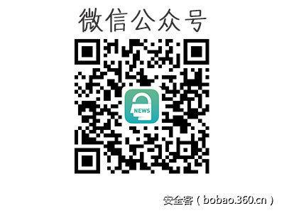 http://p1.qhimg.com/t01cc5d036b04c82003.jpg