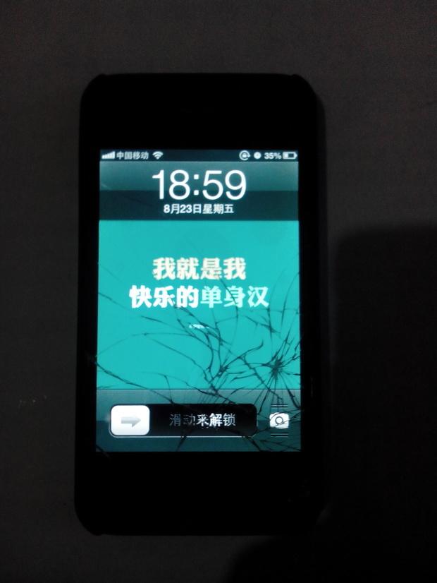 换个苹果4原装手机屏多少钱?