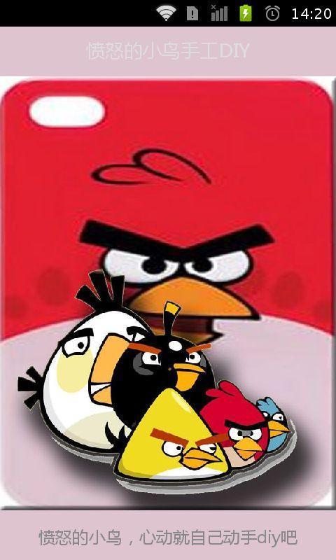 风靡全球的射击游戏愤怒的小鸟
