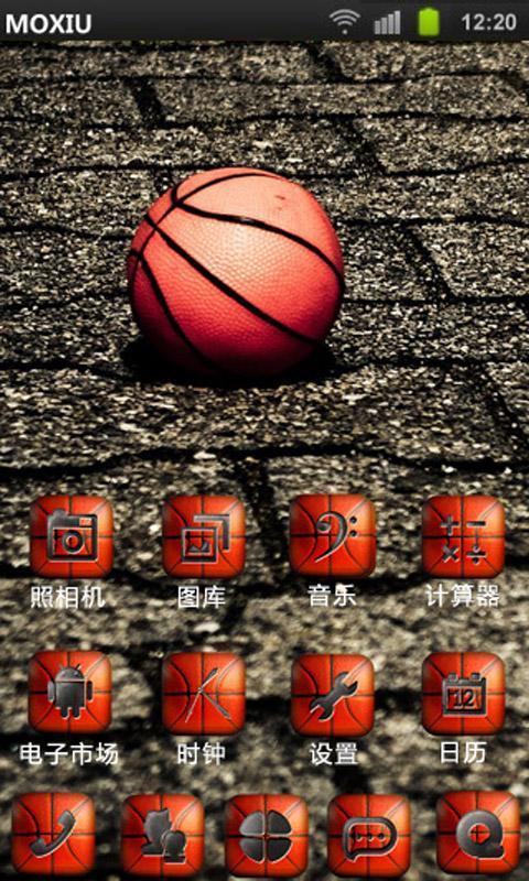 篮球火桌面主题 魔秀