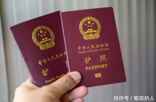 外交部回复,放弃中国国籍的明星,未来禁止用中国护照
