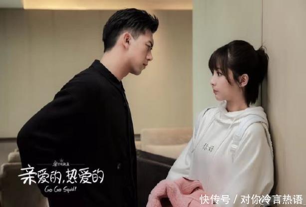 亲爱的热爱的李现向杨紫求婚,戒指曝光,网友换我绝对不嫁