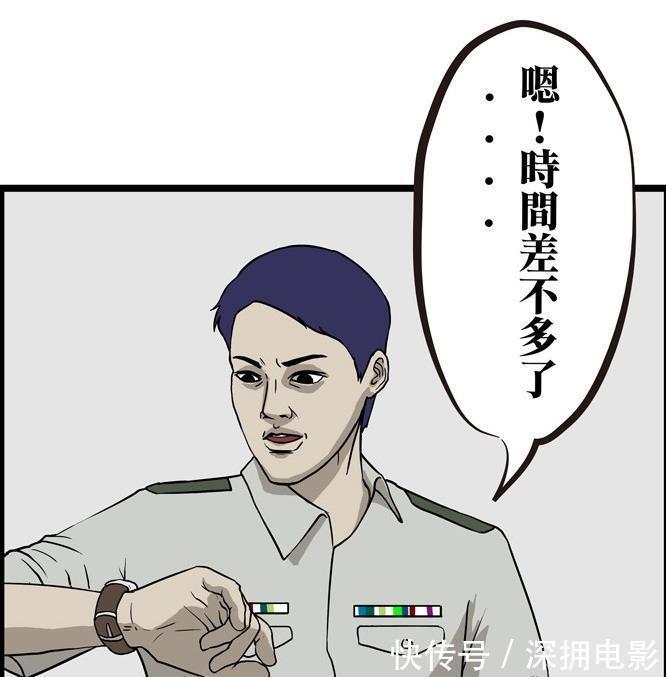 搞笑漫画:初来保安的学校三郎,长见识却被气吐尤尼漫画图片