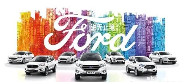 郴州大汉福特丨开展二手车本品牌、它品牌置换业务