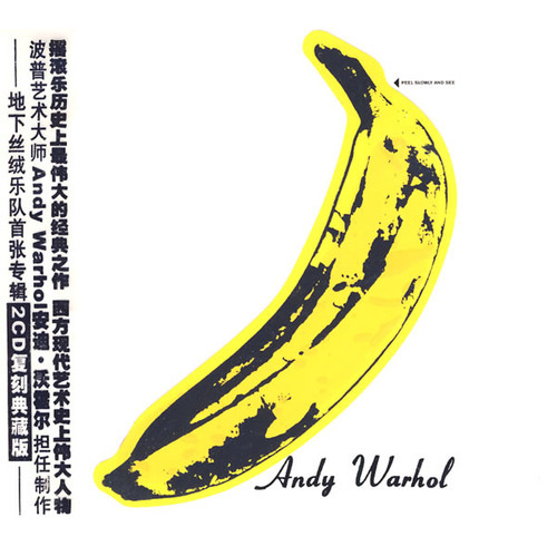 The Velvet Underground Foggy Notion