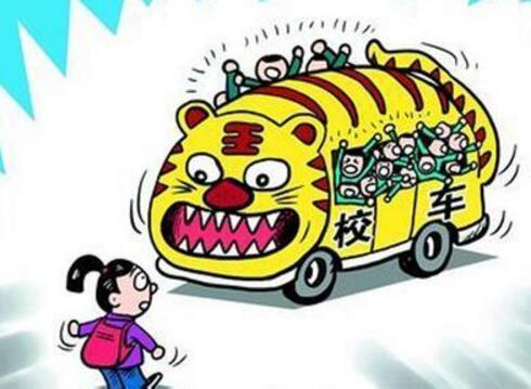 河南夏邑县一黑校车司机超员被刑拘 9人座挤27名幼儿图片