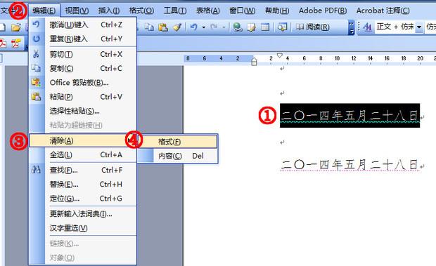 word粘贴文档字体波浪线怎么去掉图片