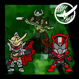 铠武 Fight!Drive SP.