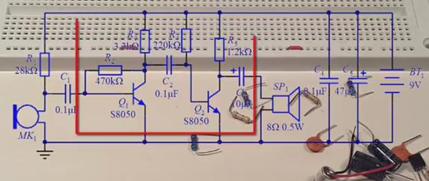三极管放大电路为什么要接反馈电阻跟电容耦合