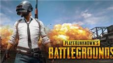 《绝地求生:大逃杀》中国玩家买了近300万套 全球购买量排第一