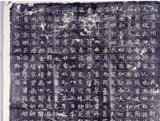 陕西发现女子墓,出土一块石碑,震惊考古界坐实大唐皇室丑闻
