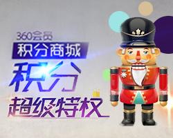 ** 康健园 ( 2012 / 3 骑游 ) - genrong1946 - genrong1946的博客