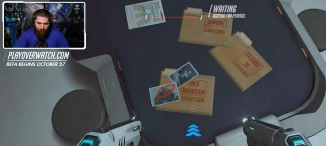游戏中的机密文件