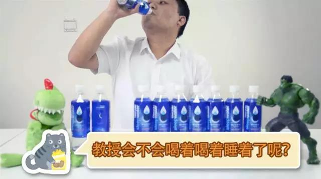 流言吞食者 | 一瓶睡上15个小时的睡眠水,真有那么神奇?