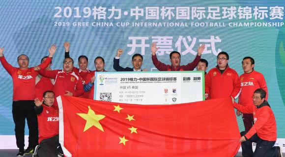 2019格力·中国杯锦标赛启动仪式召开