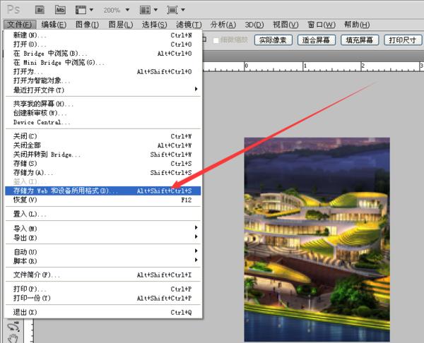 如何将1寸数码照片压缩到10K以下_360问答