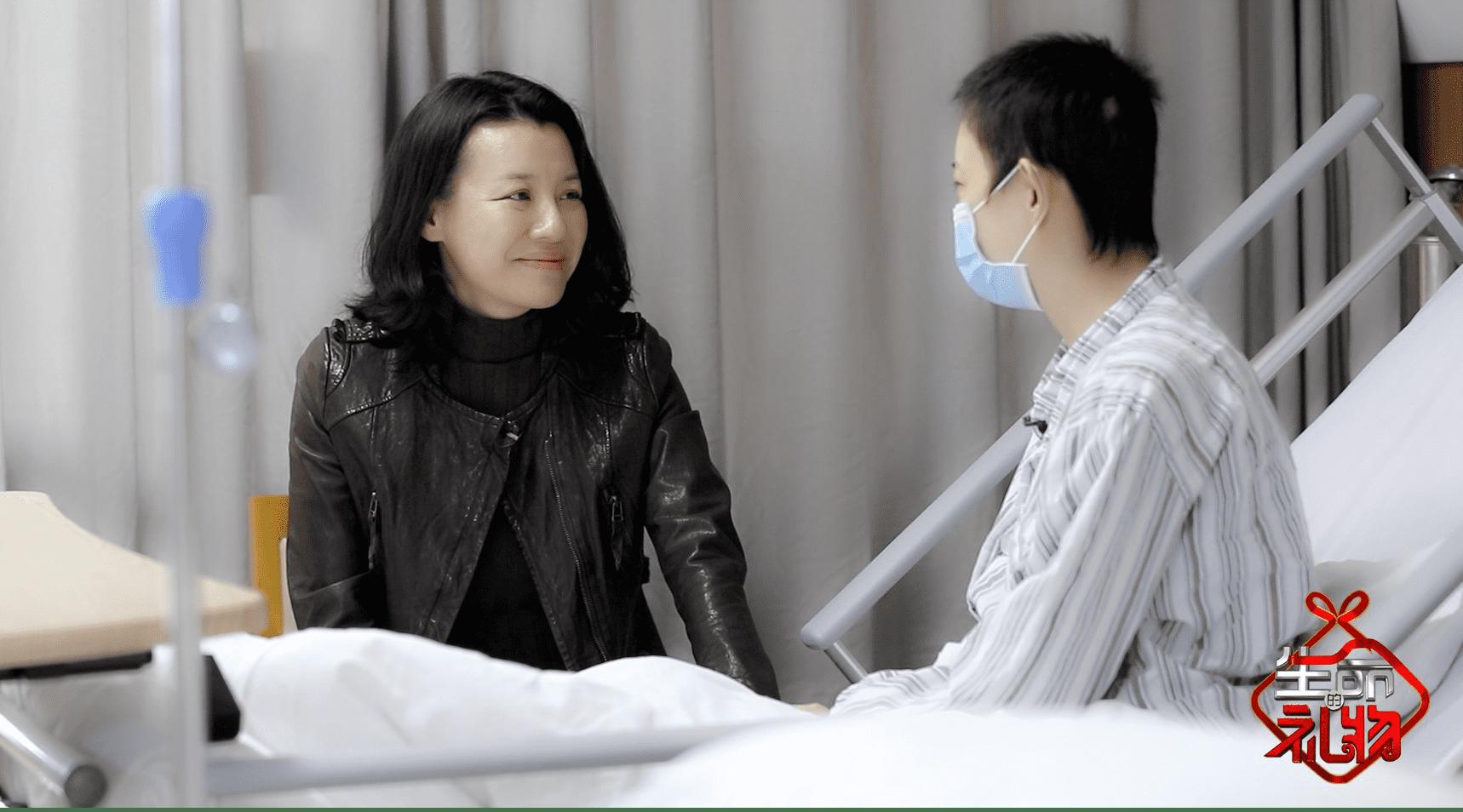 《生命的礼物2》为呼吸而战 刘琳圆梦肺移植患者