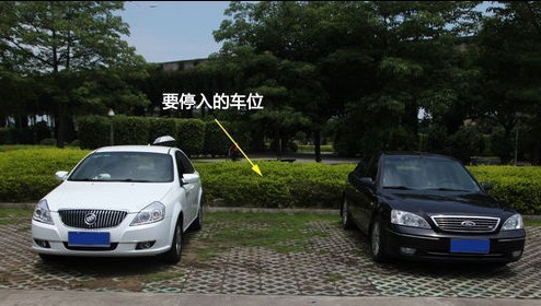 求汽车倒车入库技巧图解图片