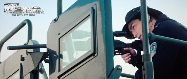 《特警使命之全城危机》今日上映引燃贺岁,真实特警重磅出击