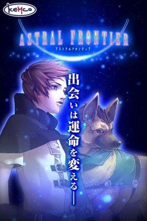 全新日式RPG《星光边境》下月上架