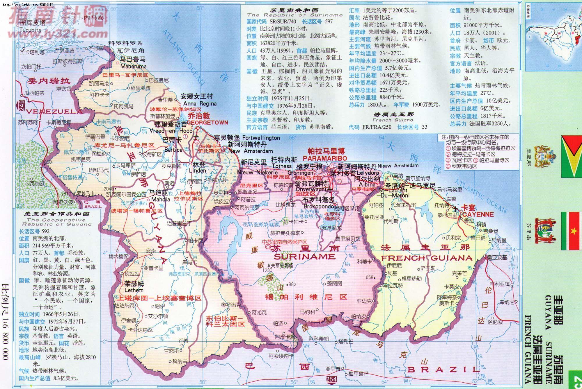 (图)法属圭亚那地图