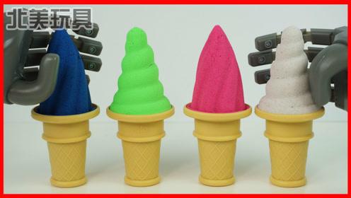 太空沙冰淇淋奇趣蛋玩具,神秘机器手出现!