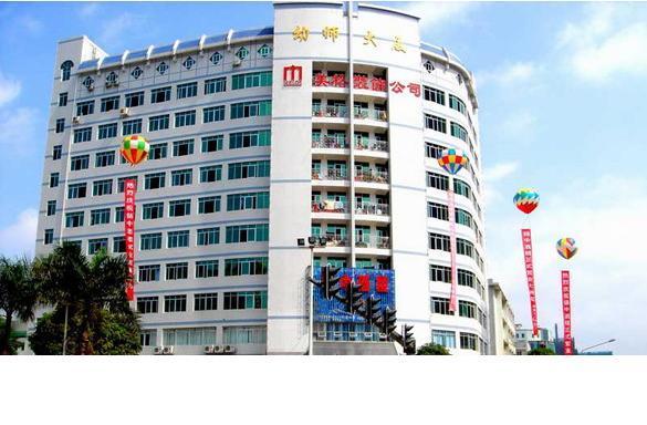 广西幼儿师范学校