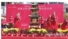 """屏南双溪乡村艺术活动周:千年古镇演绎文创""""嘉年华"""""""