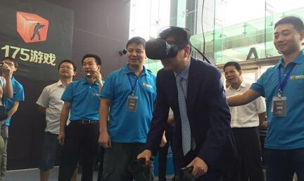 VR深圳双创周 175游戏联袂小小蚂蚁创投亮相