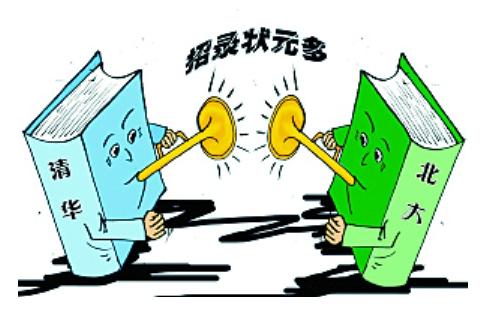 动漫 卡通 漫画 设计 矢量 矢量图 素材 头像 498_318