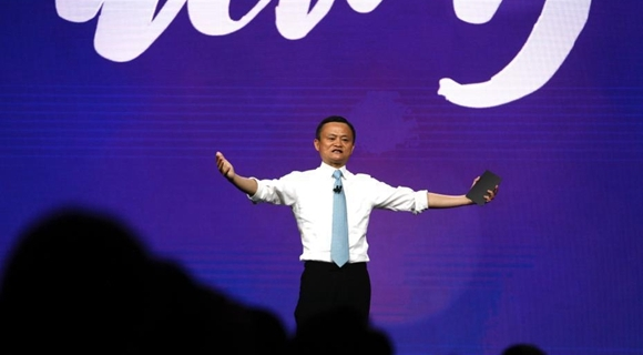 马云现身多伦多 呼吁拥抱中国机遇