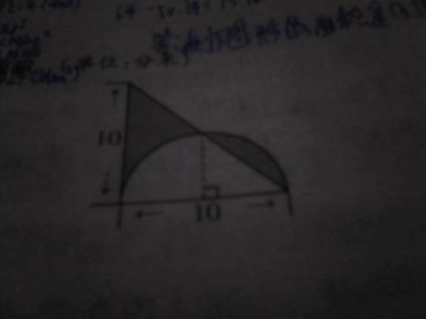 求下列面积中阴影图形的部分要图形_360v面积中小学硬笔书法图片