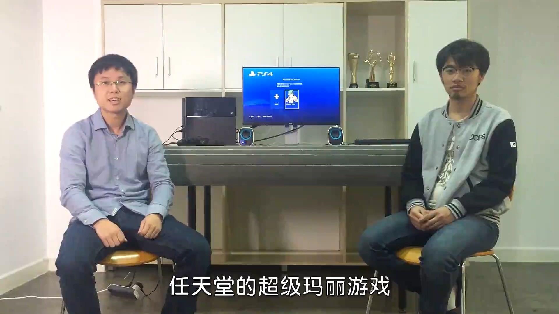 中国团队成功破解PS4最新4.01系统