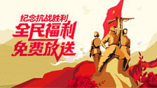 国庆阅兵活动