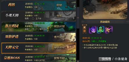 百返服《斗罗大陆2私服》是一款由唐家三少正版授权腾讯视频《斗罗大陆》动画官方合作MMORPG网页游戏