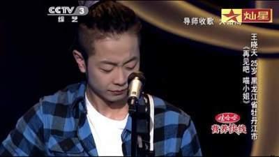<b>中国好歌曲</b>:小伙上好歌曲二次演唱原创歌曲,终于获得杨坤认可