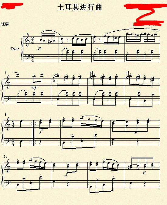 土耳其进行曲》原版钢琴谱