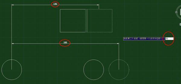 移动物体时,CAD标注不跟着标注?_360问答cad没击反应更改双图片