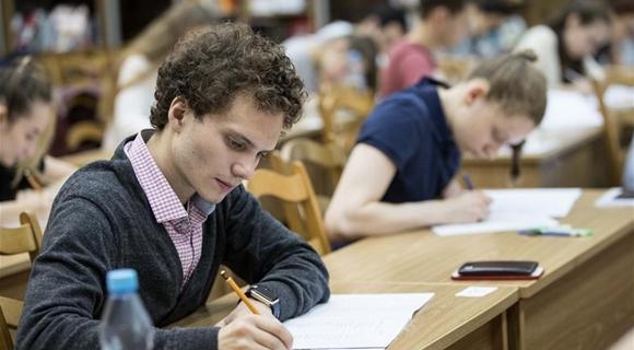 汉语水平考试与留学展在莫斯科举行