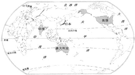 如图是美国 日本