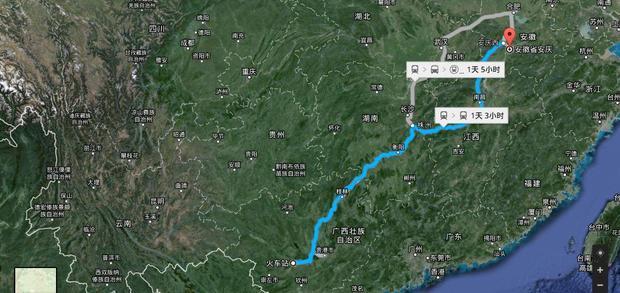 南宁市火车站到安庆怎么坐