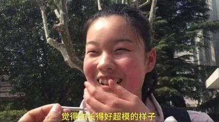 """北服艺考的""""超模脸""""有网友直说丑"""