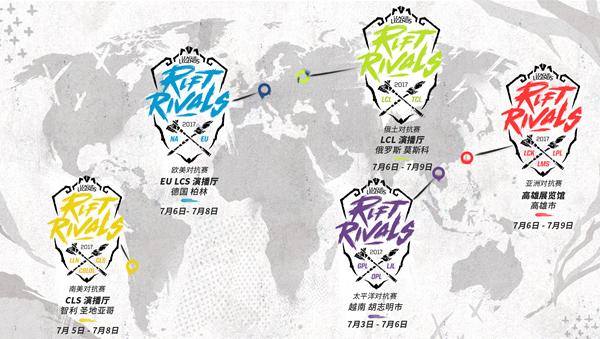 LOL幸运召唤师6月地址 还有亚洲对抗赛赛程时间表