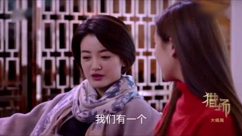 《猎场》胡歌Cut58 严枫的病竟然治好了 郑秋东完美收官