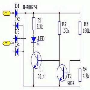 用9014做的放大电路,要详细电路图